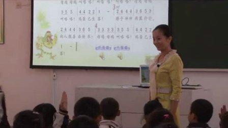 人音版小学音乐一年级下册《农家小院》优质课教学视频