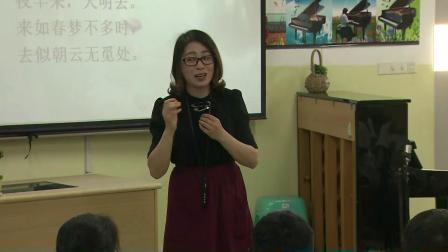人音版六下第1课《花非花》课堂教学视频实录-罗爱主