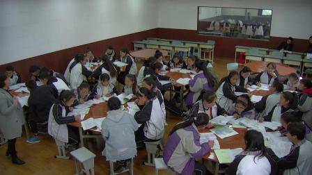 高三地理复习《中亚》课堂教学视频实录