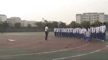 高一体育 武术散手 温江区实验学校 钟世龙_课堂实录与说课