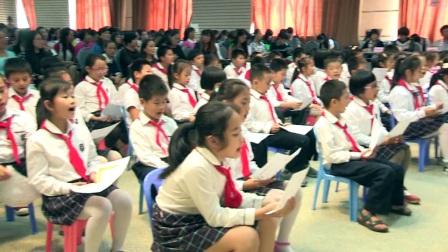 三年级音乐《小小足球赛》广西中小学优质课及观摩活动-陈妍