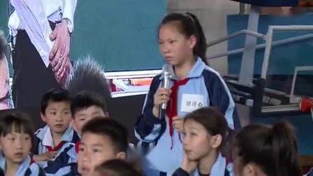 《分段计费》人教版数学四年级优质课视频-邓睿老师-长沙2018年全国小学数学核心素养观摩会