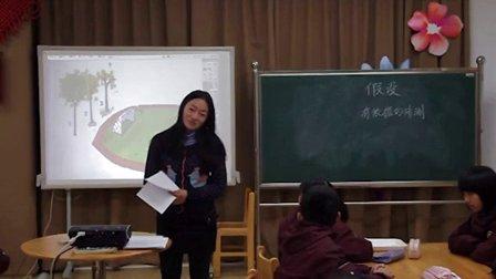 苏教版六年级科学《假设》教学视频,科学,2014年新媒体应用与第七届全国中小学互动课堂教学实践观摩活动