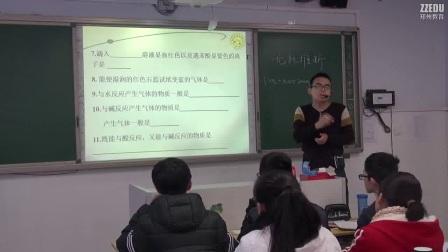 《无机推断》人教版高三化学-省实验中学:周庆