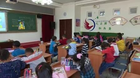小学美术人美版一下《第4课 漂亮的童话城堡》北京刘乐