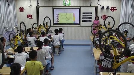 人教版小学数学六下《自行车里的数学》宁夏袁莉