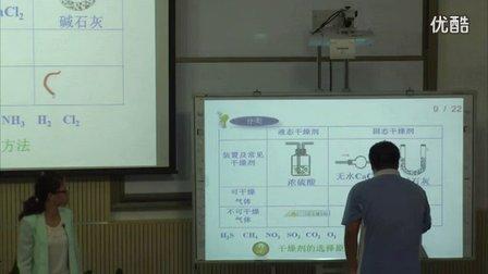 鲁教版高中化学《常见气体的实验室制备——实验装置的设计》教学视频,深圳新媒体应用大赛获奖视频