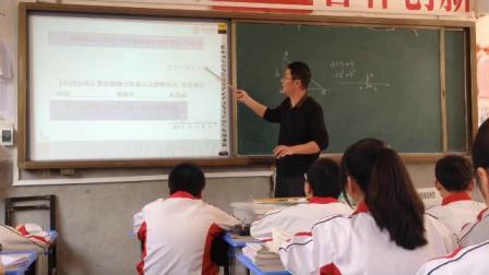 人教2011课标版数学八下-17.1.2《利用勾股定理解决平面几何问题》教学视频实录-黄运怀