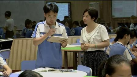 《中国人失掉自信力了吗》优质课(人教版语文九上第15课,李智玲)