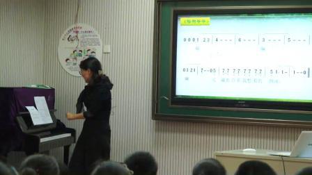 人音版音乐六下第5课《榕树爷爷》课堂教学视频实录-张爱红