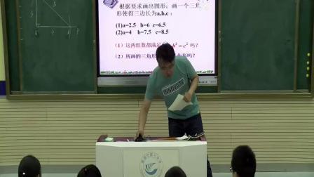 人教2011课标版数学八下-17.2《勾股定理的逆定理》教学视频实录-曹永圣