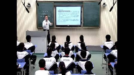 人教版初中思想品德九年级《关注改善民生》甘肃王振