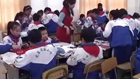 五年级美术樊晓燕-《小小设计师》-课堂实录(视频)_教师说课