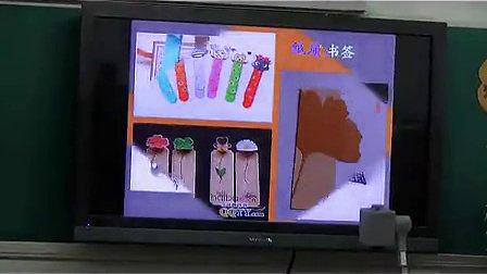 《秋天的落叶》小学六年级美术皇岗小学张少莲
