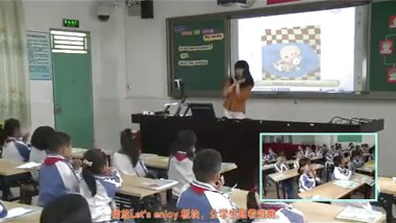 2AU5 That's my family 小学二年级英语教学视频-南联学校黎斯思老师