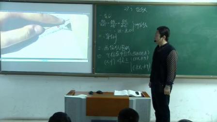 人教2011课标版数学九下-27.3《位似》教学视频实录-张民权