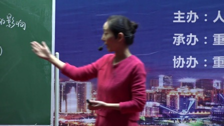 高一地理人教版必修二《交通运输方式和布局的变化对聚落空间形态和商业网点布局的影响》  河南杨梦茹