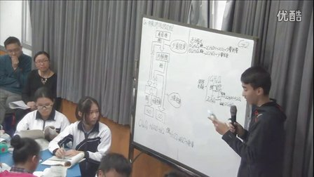 《ATP的主要来源——细胞呼吸》教学课例(人教版高一生物,深圳第二实验学校:华柳)