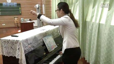 人音版七年级音乐《辛德勒的名单》广东欧阳伊丽