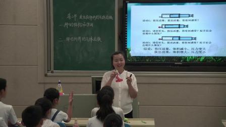 人教2011课标版生物七下-4.3.2《发生在肺内的气体交换》教学视频实录-蔡亚