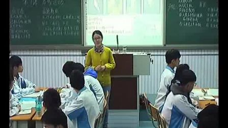 《启蒙运动》人教版高二历史-郑州十六中-李玲玲