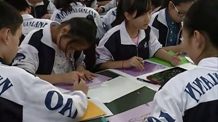 2015优质课《单色版画》人教版美术八下,自贡市沿滩区沿滩中学:徐庆梅