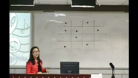 《休止符与内心听觉》教学课例(人教版高三音乐,龙城高级中学:李羽中)