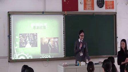 《走近歌剧》高一音乐教学视频-福田区华强职校吴佳琳