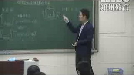 《化学反应为人类提供能量》人教版高一化学-郑州五中:程红彬