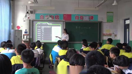 人教版地理七上-4.1《人口与人种》教学视频实录-丁老师
