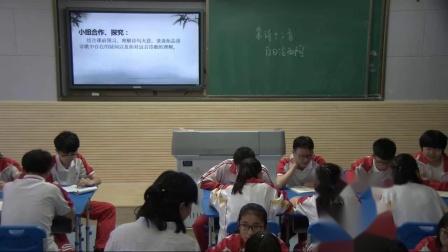 人教版选修高二语文《杂诗十二首》其二-陶渊明课堂教学视频实录-渭南:王娜