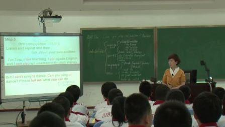 人教版英语七下 Unit 1 Section A(3a-3b)教学视频实录(田梦茹)