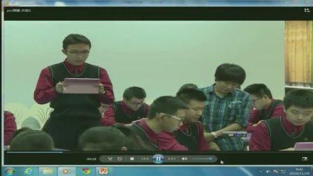 中学生物高一《PCR技术的应用》说课 北京靳思(北京市首届中小学青年教师教学说课大赛)