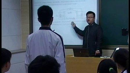 高中化学选修《原电池》教学视频,河南省,2014学年部级优课评选高中化学入围作品