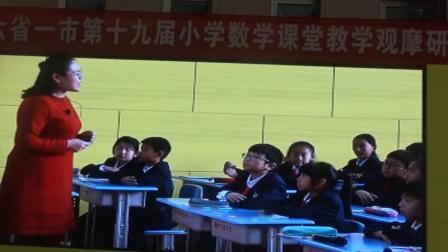 《折线统计图》小学数学五年级下册-肖捷文-六省一市小学数学教学大赛