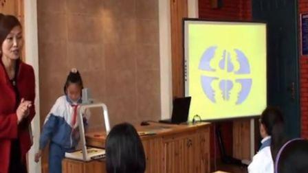第五届电子白板大赛《分分合合》(苏少版美术五年级,江阴市要塞实验小学:嵇雯翃)