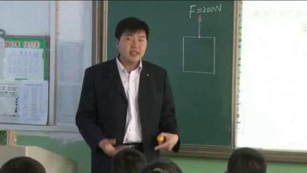 人教2011课标版物理 八下-7.1《力》教学视频实录-王高一
