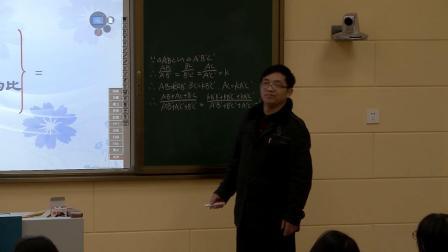 人教2011课标版数学九下-27.2.2《相似三角形的性质》教学视频实录-余秋根