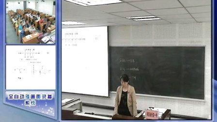 陕西省示范优质课《牙膏中的化学2-2》高一化学,西安市长安区一中:何文梅