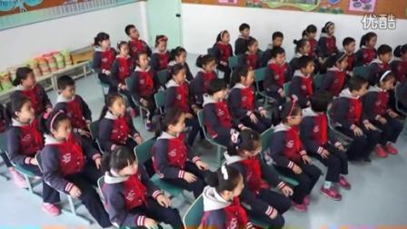 人音版六下第1课《关山月》课堂教学视频实录-徐洁