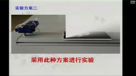 《滑动摩擦力》人教版高一物理-郑州实验高中:王奎
