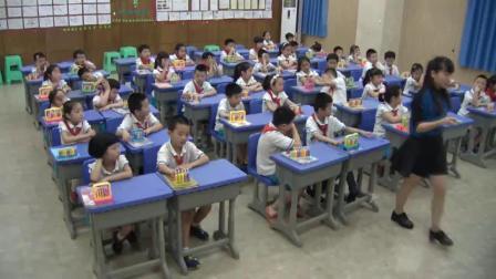 《万以内数的认识-1000以内数的认识》人教2011课标版小学数学二下教学视频-重庆_南岸区-李昊天
