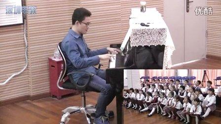 《可爱的蓝精灵》教学课例(花城版音乐五下,吉祥小学:叶鑫)