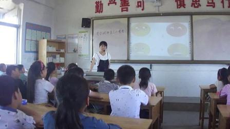 《学会调控自己的情绪》科学版四年级体育,徐州市县级优课