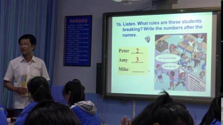 人教版英语七下 Unit 4 Don't eat in class!教学视频实录(吴鹏)
