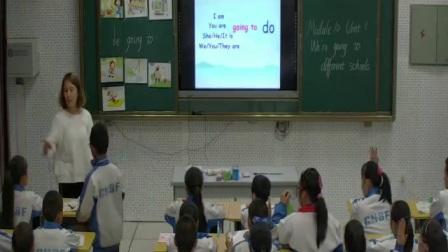 外研版(三起)小学英语六下Module10 Unit 1 We're going to different schools.新疆孙静薇