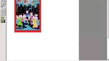 小学四年级美术《精美的邮票》微课视频,深圳第三届微课大赛视频
