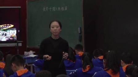 《我有一个强大的祖国》小学语文六年级优质课教学视频