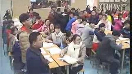 《指数函数及其性质》人教版数学高一,登封市实验高级中学:王军杰