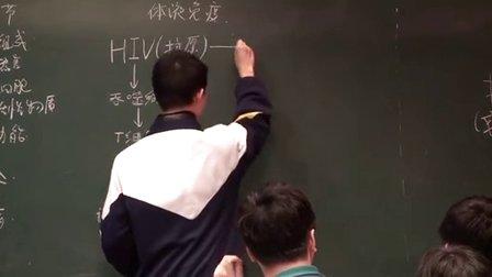 高三生物《免疫调节》教学视频-吕翠香-2014年中南六省(区)生物教学研讨会